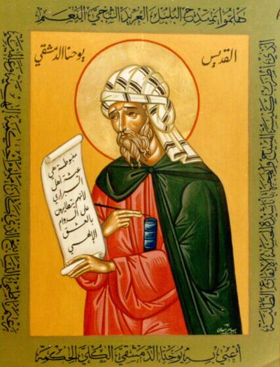 Icone de Jean Damascène